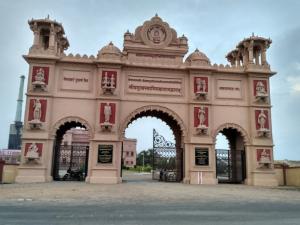 श्री सोमनाथ संस्कृत विश्वविद्यालय (Shree Somnath Sanskrit University)