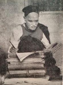 केशव लक्ष्मण दप्तरी (Keshav Lakshman Daptari)