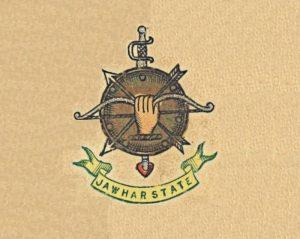जव्हार संस्थान (Jawhar State)