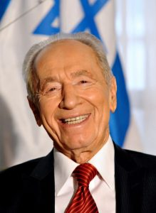 Read more about the article शिमॉन पेरेझ (Shimon peres)