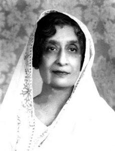 अमृत कौर (Amrit Kaur)