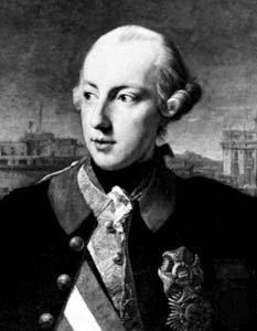 जोसेफ, दुसरा (Joseph II, Holy Roman Emperor)
