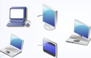 मायक्रो संगणक (Micro Computer)