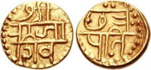 मध्ययुगीन नाणकशास्त्र (Medieval Numismatics / Coins of Medieval India)