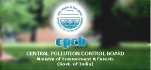 केंद्रीय प्रदूषण नियंत्रण मंडळ (Central Pollution Control Board)