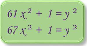 द्विघाती समीकरण (Quadratic Equation)
