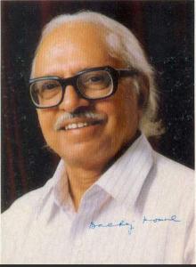 बलराज कोमल (Balraj Komal)