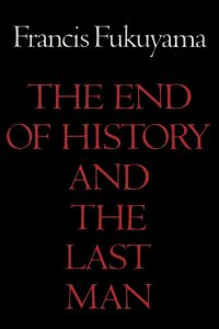 Read more about the article इतिहासाचा अंत (End of History)