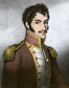 सीमॉन बोलीव्हार (Simon Bolivar)