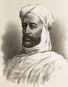 अल् महदी (मुहम्मद अहमद) (Al-Mahadi) (Muhammad Ahmad)