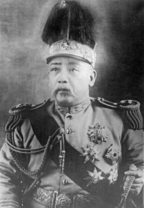 युआन-शृ-खाय् (Yuan Shihkai)