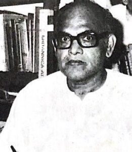 बी. एन. मुखर्जी (B. N. Mukherjee)
