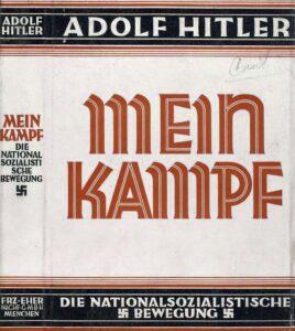 माझा लढा (Mein Kampf / My Struggle)