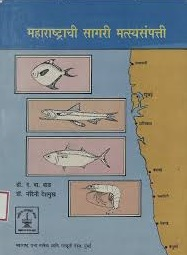 Read more about the article बाळ, दत्तात्रय वामन ( Bal, Dattatraya Vaman)