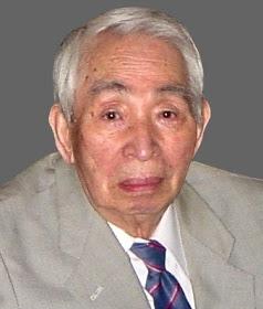 Read more about the article ईटो, कियोसी (Ito, Kiyosi)