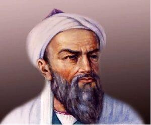 अल्- बीरूनी (Al-Biruni)