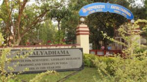 कैवल्याधाम योग संस्था, लोणावळा. (Kaiwalyadham Yoga Sanstha, Lonavala)