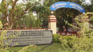Read more about the article कैवल्याधाम योग संस्था, लोणावळा. (Kaiwalyadham Yoga Sanstha, Lonavala)
