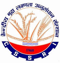 Read more about the article सेंट्रल सॉईल सॅलिनीटी रिसर्च इन्स्टिट्यूट (Central Soil Salinity Reserch Institute – CSSRI)