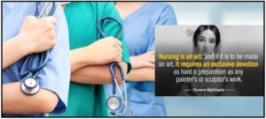 परिचर्या (आरोग्य सेवेचाअविभाज्य भाग)(Nursing)