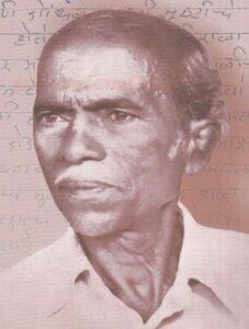 Read more about the article शंकर भाऊ साठे (Shankar bhau Sathe)