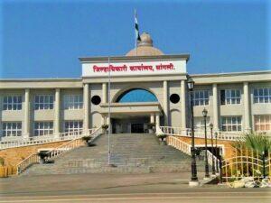 सांगली जिल्हा (Sangli District)