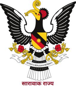 सारावाक राज्य (Sarawak State)