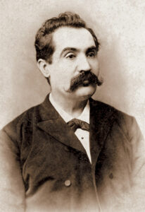 मीहाईल एमीनेस्कू (Mihail Eminescu)