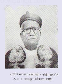 नानाबुवा बडोदेकर (Nanabuwa Badodekar)