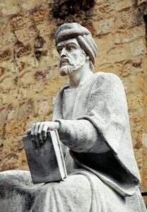 Read more about the article इब्न रुश्द (Ibn Rushd)