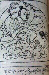 नागनाथ (सिद्ध नागार्जुन) (Nagnath)