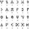 स्लाव्हॉनिक लिपी (Slavonic script)