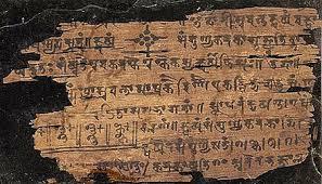 शारदा लिपी (Sharada script)