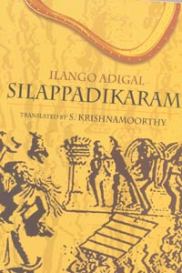 Read more about the article शिलप्पधिकारम् (Silappathikaram)