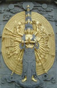 अवलोकितेश्वर (Avalokiteshvara)