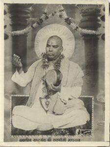 तुकडोजी महाराज (Tukdoji Maharaj)