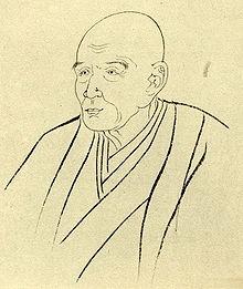 क्योकुतेई बाकीन (Kyokutei Bakin)