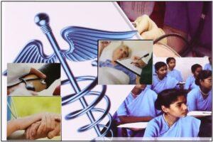 परिचर्या व्यवस्थापन प्रक्रिया (Nursing Management System)
