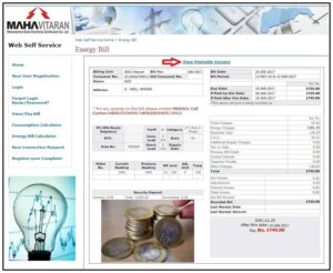 विद्युत ऊर्जा दरमापन पद्धती  (Tariff)
