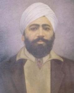 उधमसिंग (Udham Singh)