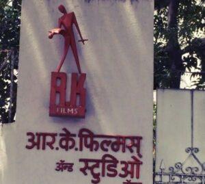 आर. के. स्टुडिओ(R. K. Studio)