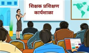 Read more about the article शिक्षक शिक्षण (Teacher Education)