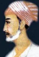 इन्शा (Insha Allah Khan)