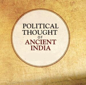 Read more about the article प्राचीन भारतीय राज्यशास्त्र (Ancient Indian Political Science)