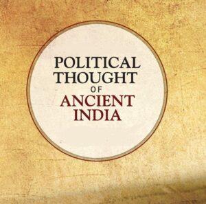 प्राचीन भारतीय राज्यशास्त्र (Ancient Indian Political Science)