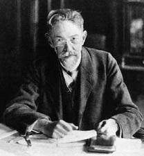 झिग्मोंडी, रिचर्ड ॲडॉल्फ ( Zsigmondy, Richard Adolf )