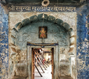 खुन्या मुरलीधर (Khunya Muralidhar)