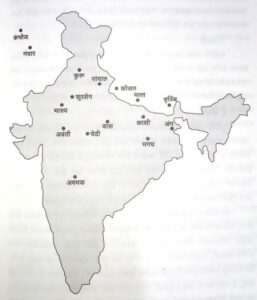 Read more about the article प्राचीन भारतातील महाजनपदे (Mahajanapadas in ancient India)