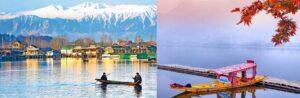 हिमालयातील सरोवरे (Lakes in Himalayas)