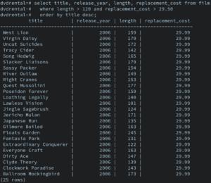 डेटाबेस (Database)